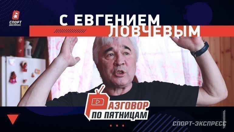 """Евгений Ловчев. Фото """"СЭ"""""""