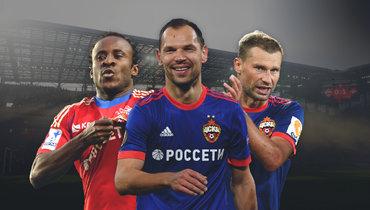Сейду Думбья, Сергей Игнашевич, Алексей Березуцкий.