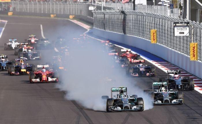 «Гран-при России». Фото AFP