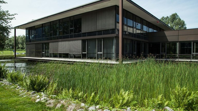 Штаб-квартира IBU. Фото twitter.com/IBU_WC.