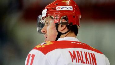 Малкин попал вроссийскую сборную мечты поверсии ИИХФ