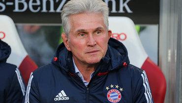 Один изсамых эффективных тренеров вистории футбола. 75 лет назад родился Юпп Хайнкес