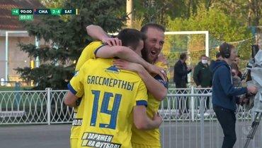 БАТЭ и «Смолевичи» забили 8 голов надвоих. 15-кратные чемпионы Белоруссии вышли влидеры