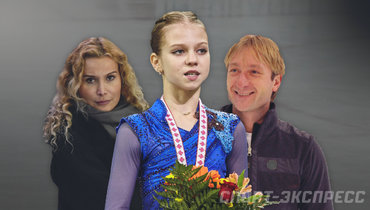 Этери Тутберидзе, Александра Трусова иЕвгений Плющенко.