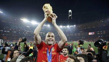 Онпринес Испании победу вфинале ЧМ-2010. Адресу Иньесте— 36