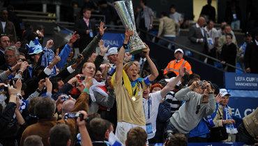 Питер— король Европы. 12 лет победе «Зенита» вКубке УЕФА