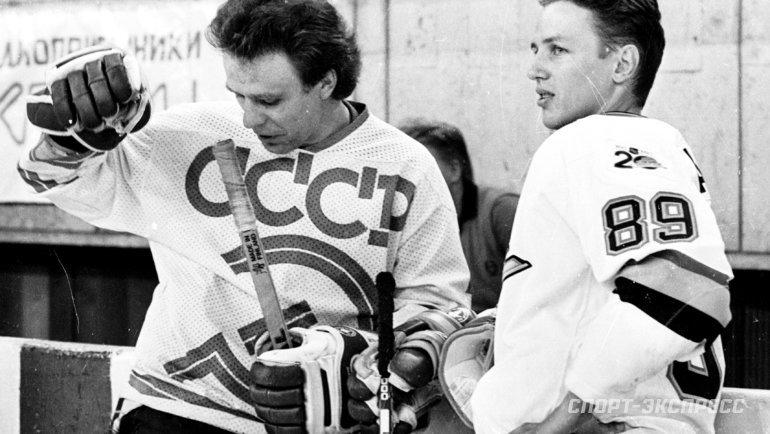"""Вячеслав Фетисов (слева). Фото Александр Федоров, """"СЭ"""""""