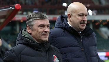 Председатель совета директоров «Локомотива» Анатолий Мещеряков (слева) игендиректор клуба Василий Кикнадзе.