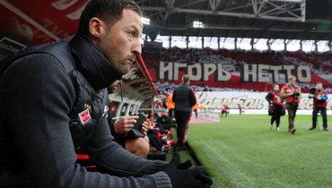 Главный тренер «Спартака» Тедеско илегионеры вернутся вначале недели