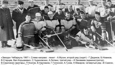 Скончался Юрий Гомоляко, игравший водной тройке сВалерием Харламовым