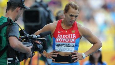 Копьеметательница Абакумова хочет вернуться вспорт. Она пропустила четыре года из-за дисквалификации