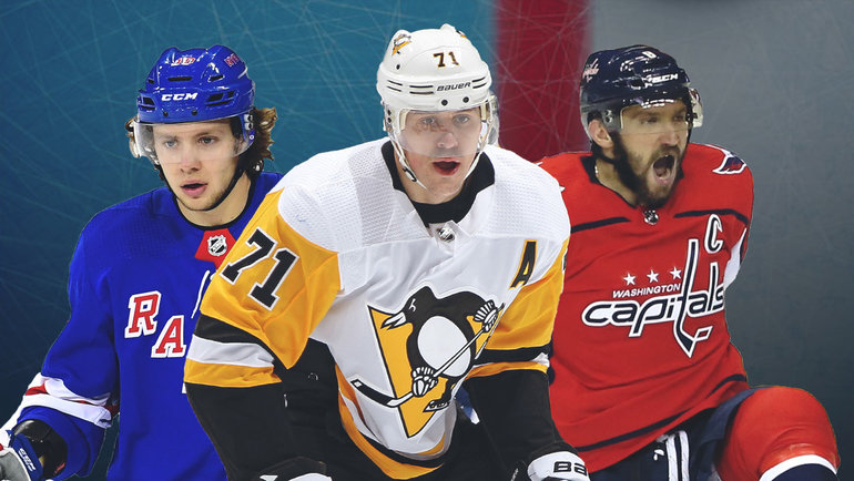 ВАмерике назвали лучшие тройки вистории НХЛ. Вних Овечкин, Панарин— акто еще изрусских?