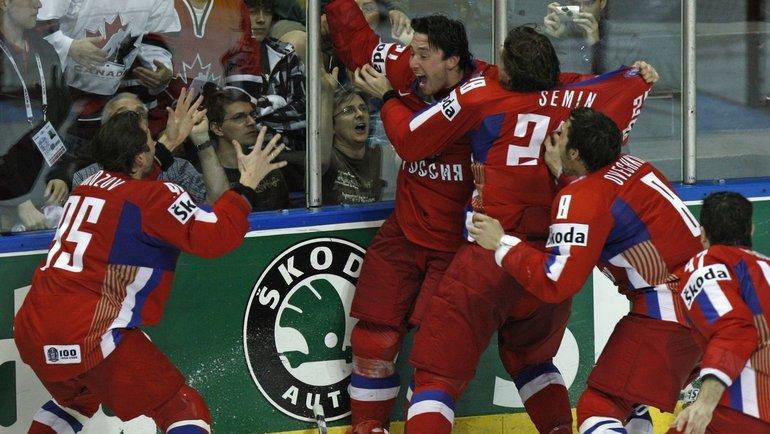18мая 2008 года. Квебек. Финал. Канада— Россия— 4:5 ОТ. Фото AFP