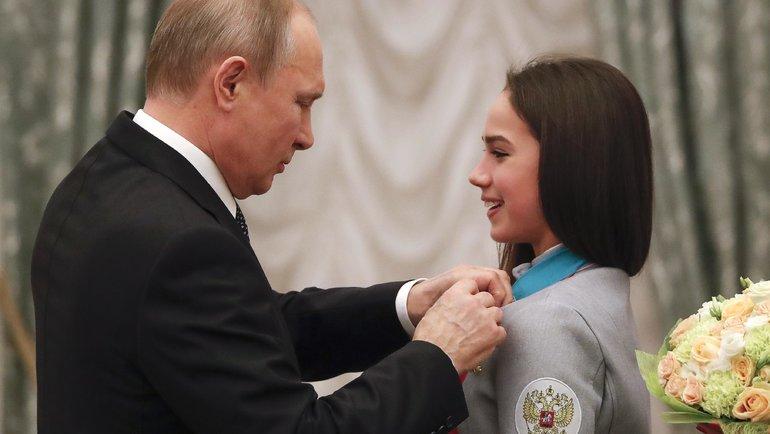 Владимир Путин иАлина Загитова. Фото Reuters