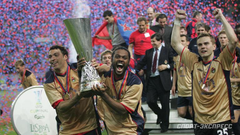 Игроки ЦСКА празднуют победу в Кубке УЕФА. Фото Александр Федоров, «СЭ»