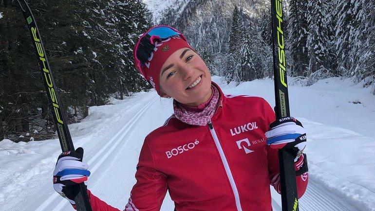 Лыжница сборной России Яна Кирпиченко. Фото Instagram
