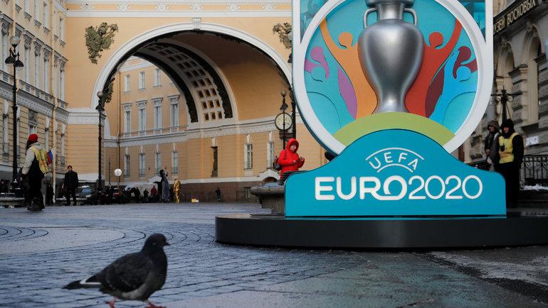 Евро-2020 может пройти вменьшем числе городов. Фото Reuters