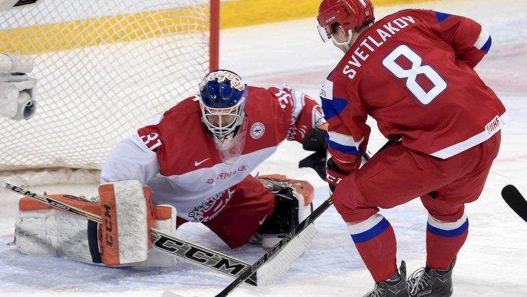 Андрей Светлаков всоставе молодежной сборной России. Фото AFP