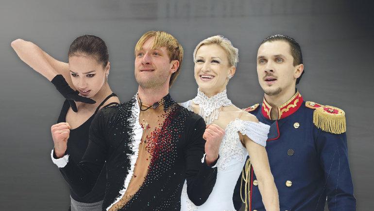 Алина Загитова, Евгений Плющенко, Татьяна Волосожар иМаксим Траньков.