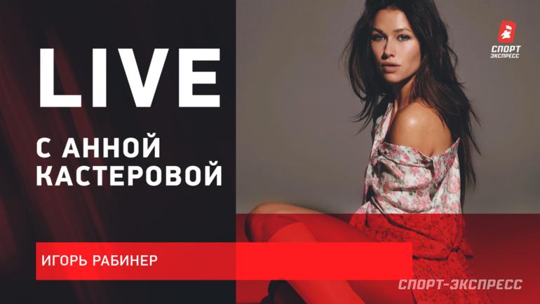 """Live сАнной Кастеровой вчетверг— в21.00. Фото """"СЭ"""""""
