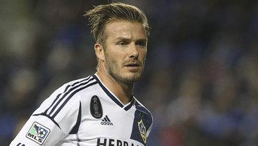 MLS вспомнила, как Бекхэм забивал вамериканской лиге