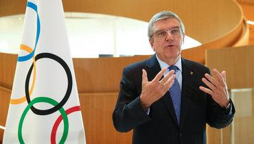 Томас Бах: «Вариант проведения Олимпийских игр вТокио без зрителей нерассматривается»