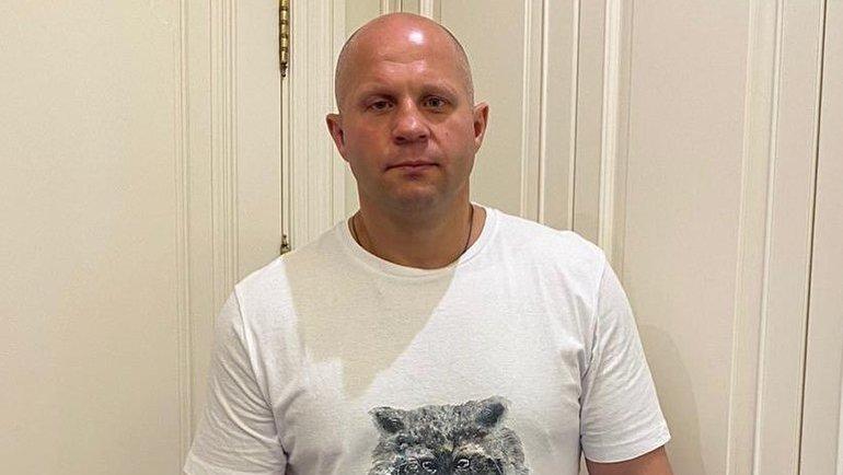 Федор Емельяненко. Фото instagram.com