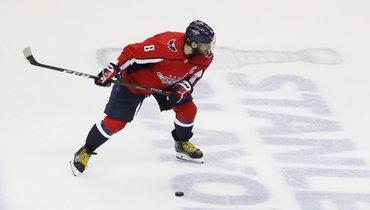 «У «Вашингтона» большие шансы взять второй Кубок Стэнли». Автор The Athletic— опредстоящем плей-офф НХЛ