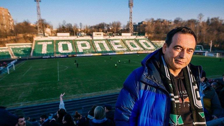 Роман Авдеев. Фото ФК «Торпедо»