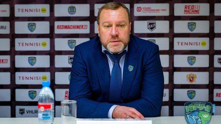 Вадим Епанчинцев. Фото ХК «Югра».