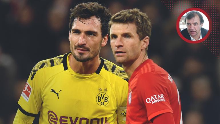 Кто станет чемпионом Германии? Фото AFP0