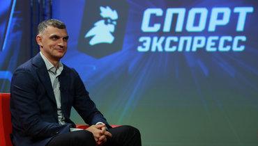 Габулов рассказал, как объединялись «Долгопрудный» и «Олимп»