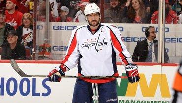 Овечкин мог повторить еще один грандиозный рекорд НХЛ. Нехватило всего двух голов