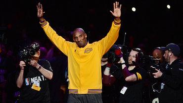 Церемонию включения Коби Брайанта вЗал славы НБА перенесли на2021 год
