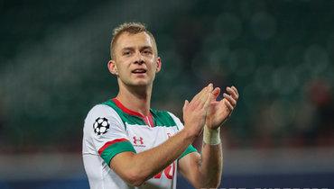 УБаринова иеще трех игроков «Локомотива» выявлен коронавирус