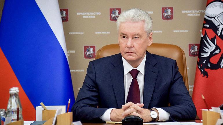 Сергей Собянин. Фото Портал мэрии Москвы