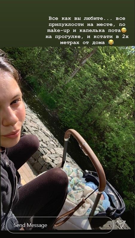Елена Ильиных без макияжа. Фото Instagram.