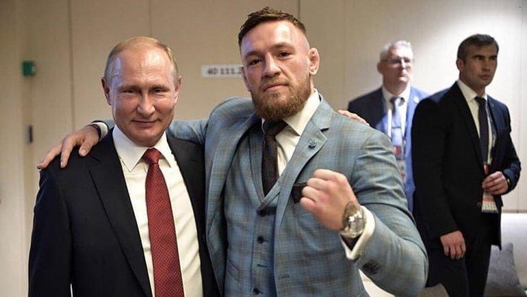 Владимир Путин иКонор Макгрегор (справа). Фото Instagram.