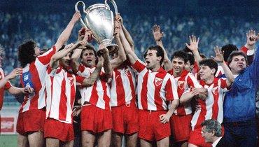 Последний «восточный» победитель. 29 лет назад «Црвена Звезда» выиграла Кубок чемпионов