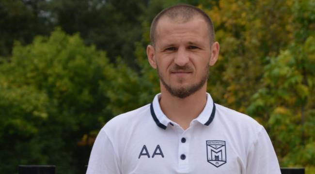 """Александр Алиев. Фото """"Динамомания""""."""