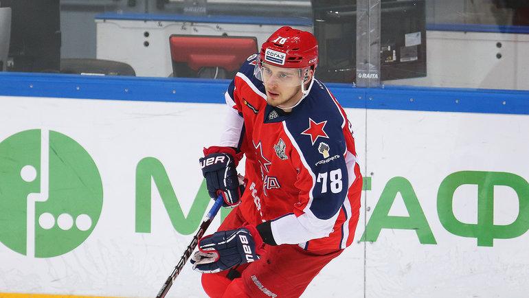 Максим Шалунов. Фото ХКЦСКА