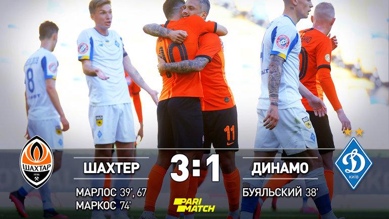 """""""Шахтер"""" - """"Динамо"""". Фото Twitter"""