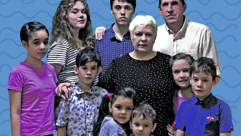 Семья Еськовых. Фото изархива семьи Еськовых