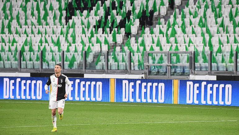 Футбол вернется вИталию через пару недель. Фото AFP