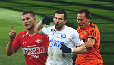 Александр Ташаев, Джордже Деспотович иМихаил Меркулов.