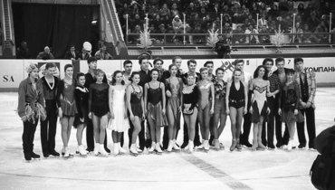 Декабрь 1996 года. Москва. Фигуристы после показательных выступлений начемпионате России.