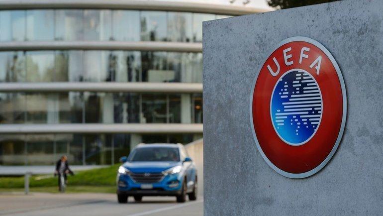 Логотип УЕФА. Фото AFP