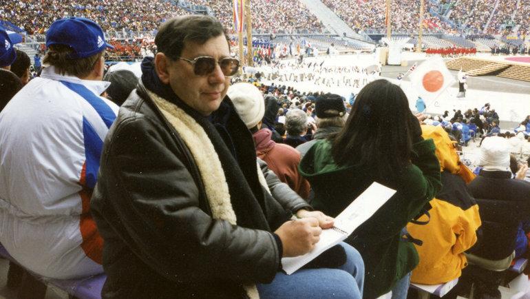 Евгений Богатырев наОлимпиаде вНагано в1998 году. Фото изличного архива Евгения Богатырева