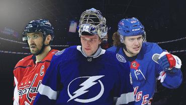 Как негол?! Самые обидные неудачи сезона НХЛ— броски Панарина иОвечкина среди них