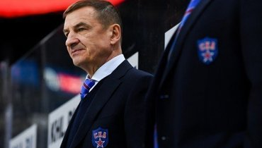 Брагин назначен главным тренером СКА